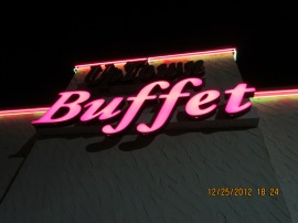 Buffet - Uptown Buffet - Virginia US 2012 - 180